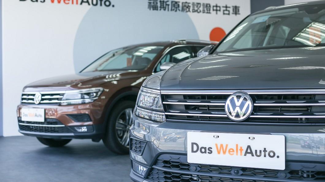 Das WeltAuto.福斯原廠認證中古車推出「這夏有禮」購車優惠活動。本月購買並且完成領牌,即可免費獲得車室SPA抗菌保養方案 。(圖片來源/ Volkswagen) 福斯原廠認證中古車 換購加贈3000元禮劵
