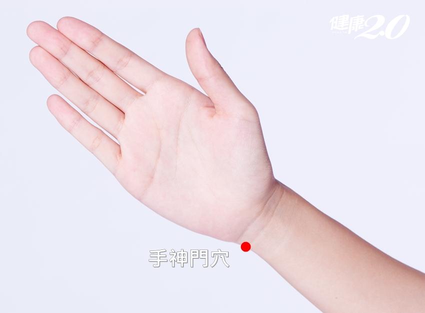 心神不寧難入眠?中醫師陳峙嘉公開2招「安神助眠」不求人