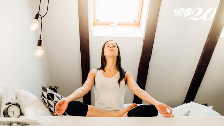 4種強大的呼吸技巧!這樣呼吸2分鐘 精力充沛、帶來能量