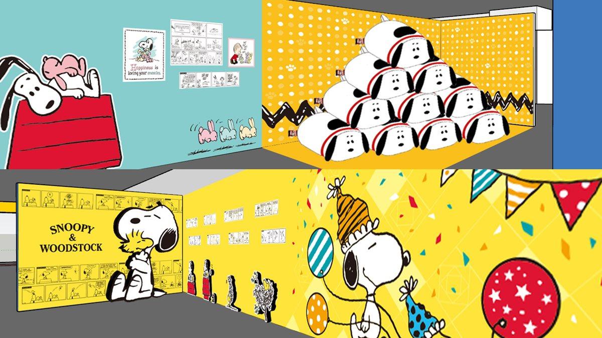 粉絲衝囉!史努比70週年巡迴展「免費入場」,拍史努比3公尺充氣球、喝史努比手搖飲