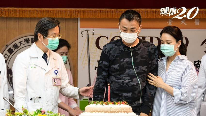 台大醫療團隊與閻羅王拔河 全台住院最久新冠肺炎個案重生!