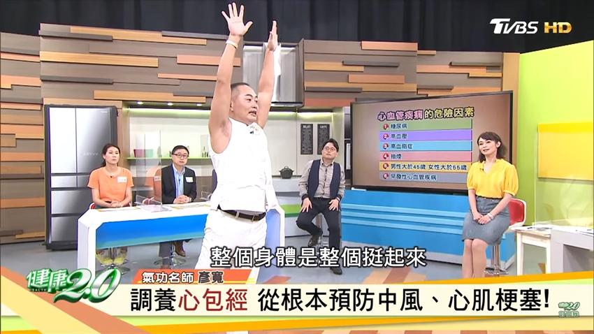 手指麻可能是中風徵兆!60歲婦人中風單側無力 勤練「周天顫掌法」好轉了