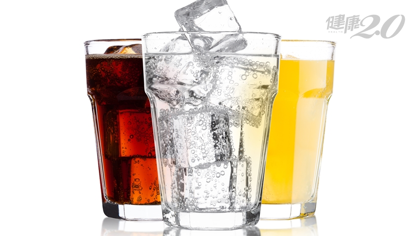 汽水含糖不健康!日喝2杯糖飲心臟病死亡多40% 無糖可樂、無糖氣泡飲料比較健康嗎?