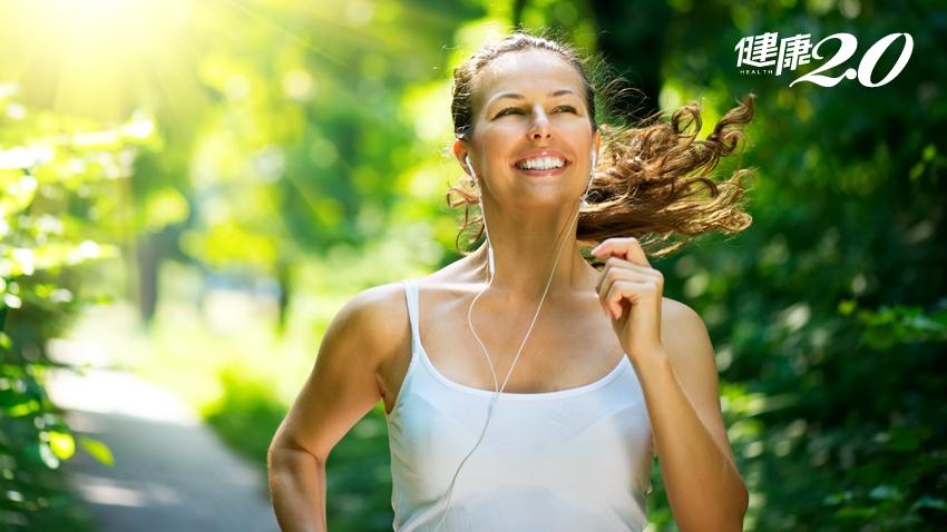 跑步補氧、排毒!治癒現代人神經疲勞良藥 一次該跑多久?