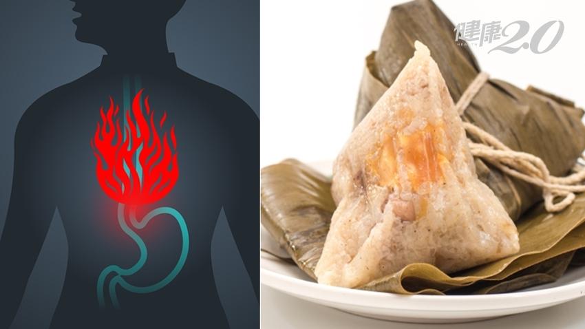 他吃粽子「胃食道逆流」發作!醫提醒:睡前2小時不要吃粽子
