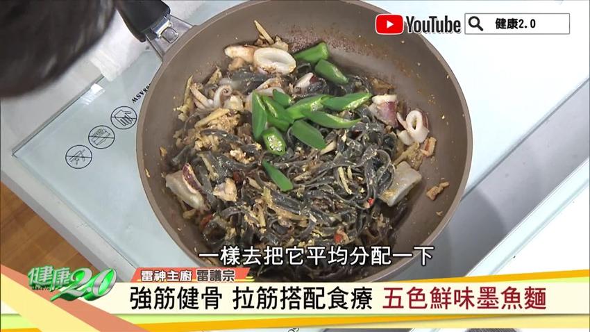 吳明珠推薦3大類強筋健骨食物!「五色鮮味墨魚麵」行氣活血效果好