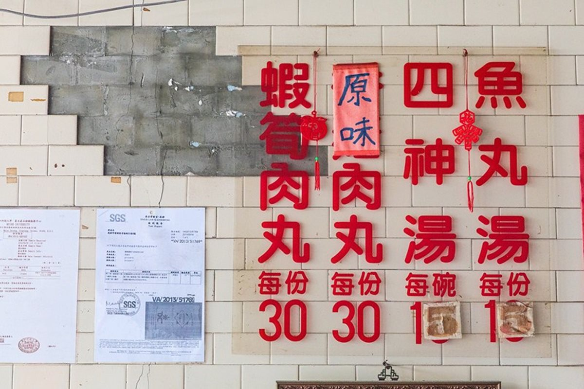 東港第二市場必吃70年肉丸!內行人點法:肉丸雙併+三腸+15元四神湯