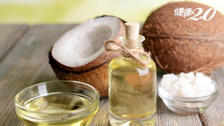 椰子油是好油還是毒藥?國健署闢謠,預防失智多運動、多動腦較實在