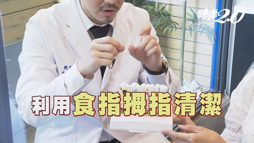 錯誤刷牙,保證牙周病!1天刷3次夠嗎?牙線怎麼用?專業牙醫解答