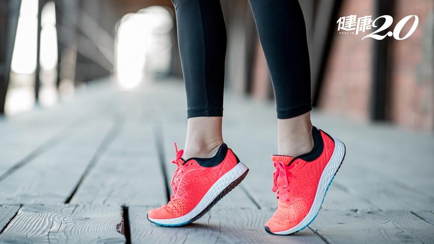 走路先腳尖、腳跟著地才正確?「練腳尖」預防膝蓋退化 遠離退化性膝關節炎