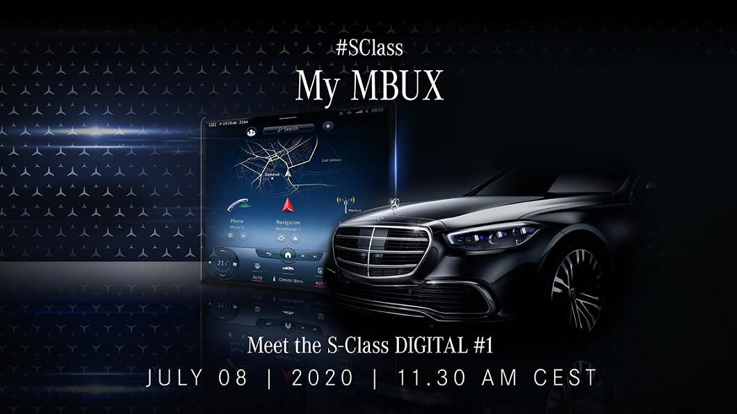 新世代S-Class搭載之MBUX系統與數位座艙將於明日曝光。(圖片來源/ Mercedes-Benz) 確定大平板化 新世代S-Class數位座艙預告即將亮相