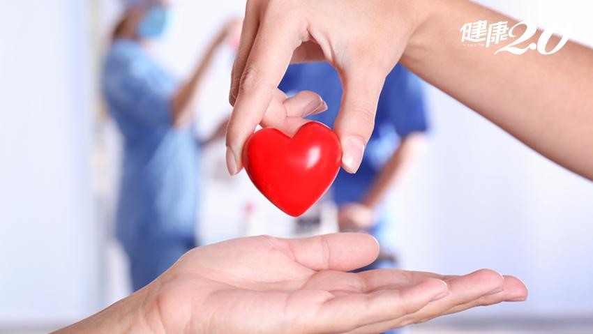 她的大愛救了4個家庭!五旬婦遺愛人間 捐出心、肝、腎