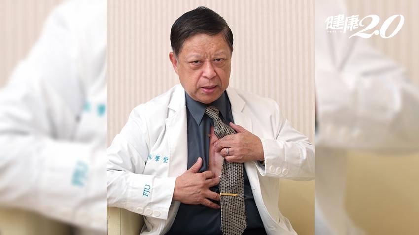 名醫陪太太健檢 竟發現罕見惡性胸腺癌!台大群醫束手「我們也是第一次看到2種混合細胞癌」