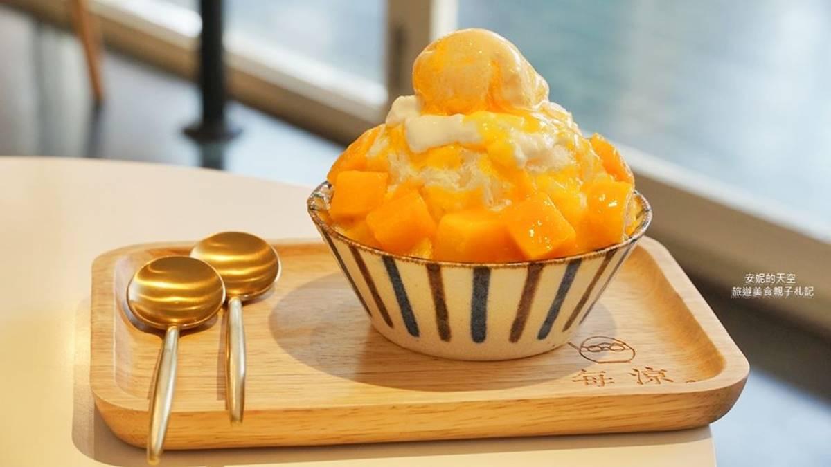 降溫救星!全台25間「夏日超限定」冰品+甜點:芒果冰、荔枝冰、寶可夢造型冰