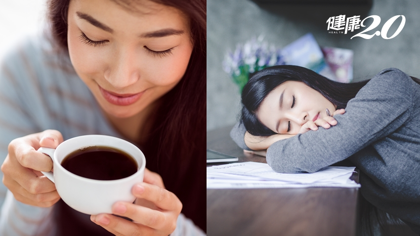 幾點後不建議喝咖啡?午睡多久最好?5招遠離失眠、提升免疫力