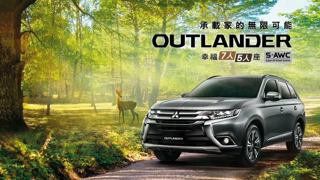 Mitsubishi推出2021年Outlander。(圖片來源/中華汽車) 升級S-AWC與全數位儀錶 新年式Outlander上市