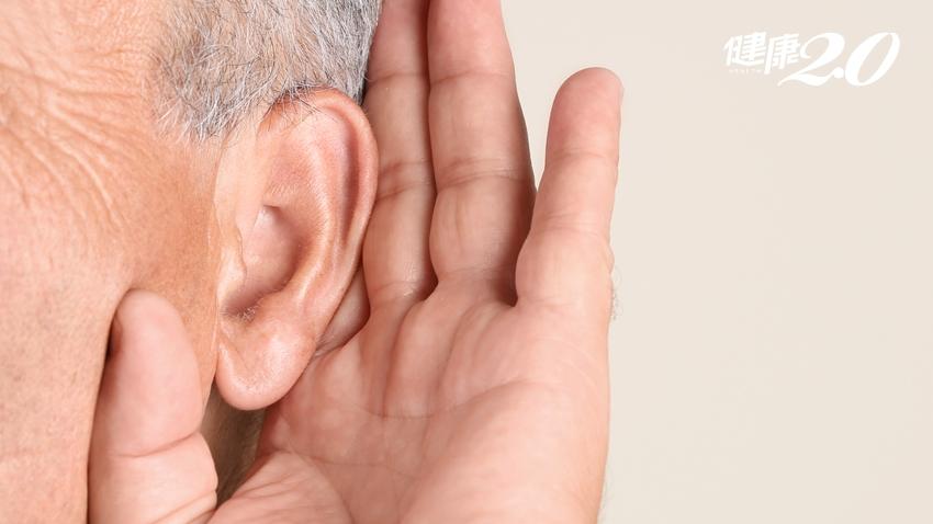 老了一定會重聽?當心大腦退化!錯過黃金治療期 戴助聽器也沒用