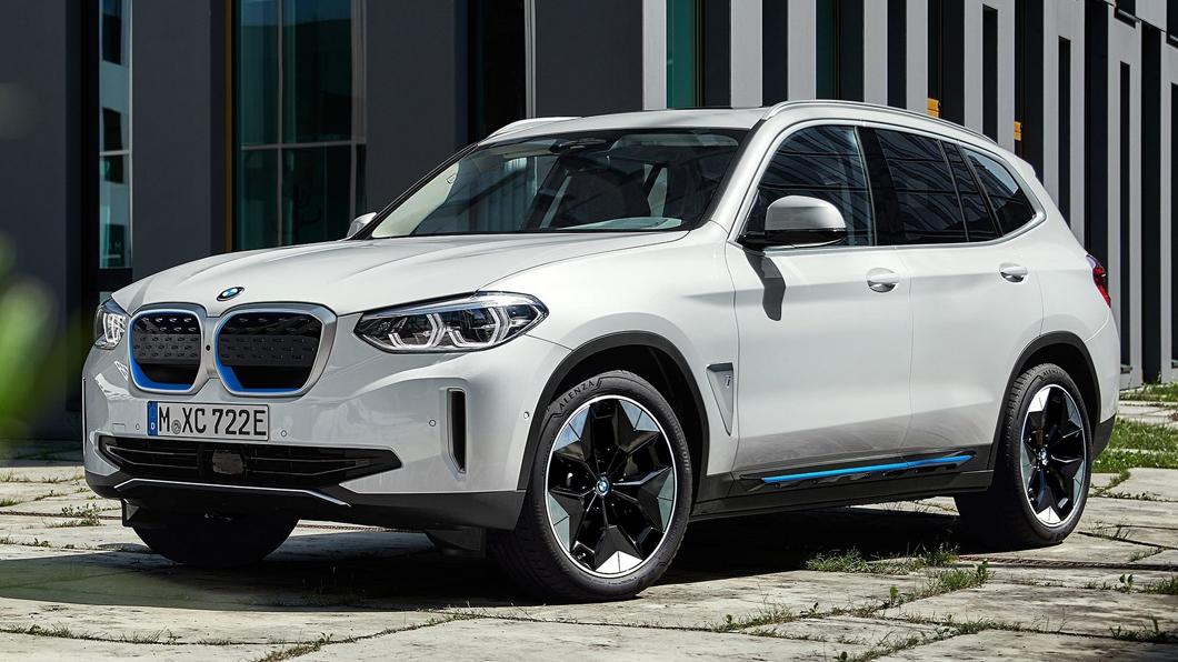 BMW iX3正式發表 續航力可達460公里