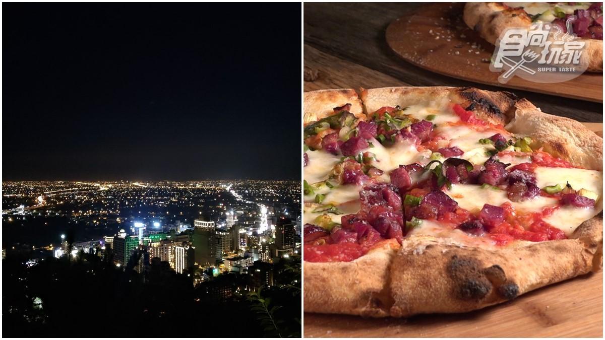 270度百萬夜景!宜蘭人氣景觀餐廳怎麼拍都漂亮,還有櫻桃鴨賞披薩也必吃