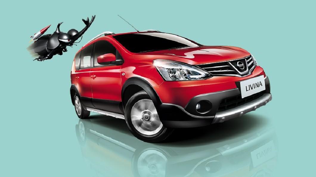 (圖片來源/ Nissan)  再見了小玩咖 Livina於今年底結束銷售