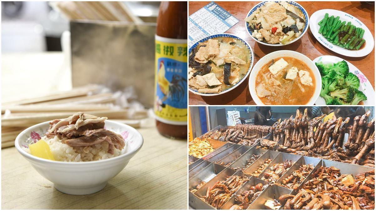 沒吃別說來過嘉義!文化路夜市必排這4家:百年雞肉飯、祖傳砂鍋魚頭