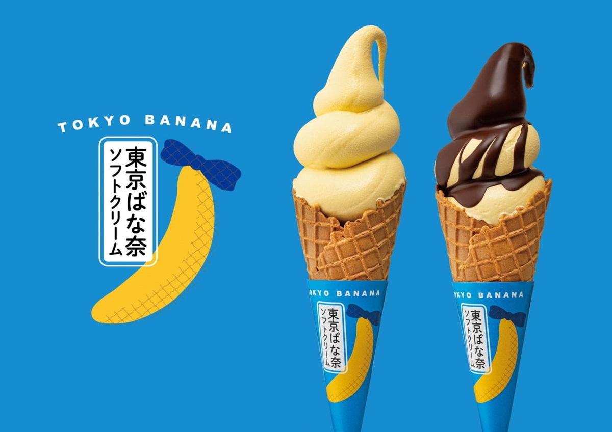 日本控嗨了!東京BANANA首推出2款「胖胖霜淇淋」,可愛外型+濃濃香蕉味好想吃
