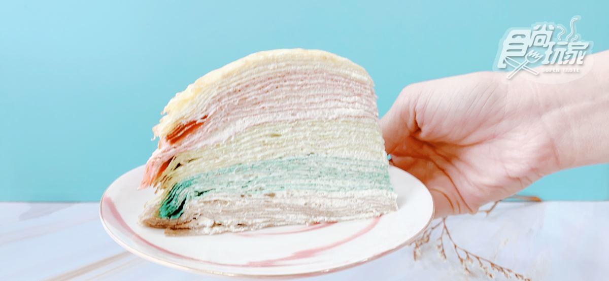 夢幻「彩虹千層」CP值超高又好拍!獨特冰淇淋口感夏天必吃