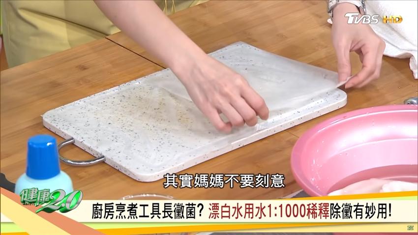 抹布發霉、砧板卡髒汙、油垢到處噴…譚敦慈分享廚房清潔撇步