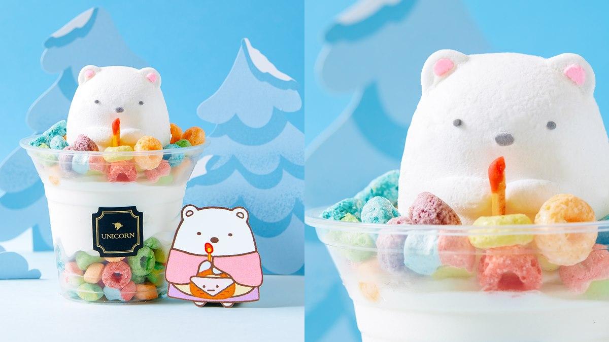 「角落小夥伴」冰品來了!威秀推超萌「3D棉花糖白熊聖代」,夏日限定要吃要快
