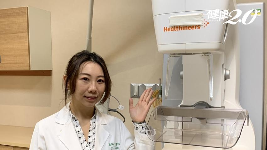 不用再含淚做乳房攝影了!3D乳房斷層攝乳癌偵測率高,最棒的是減少4成乳房壓迫痛