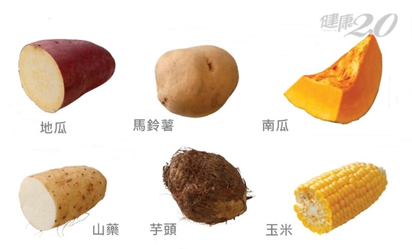 你該避開的高醣類食物!地瓜、香蕉、油麵、牛奶、果醋都上榜了