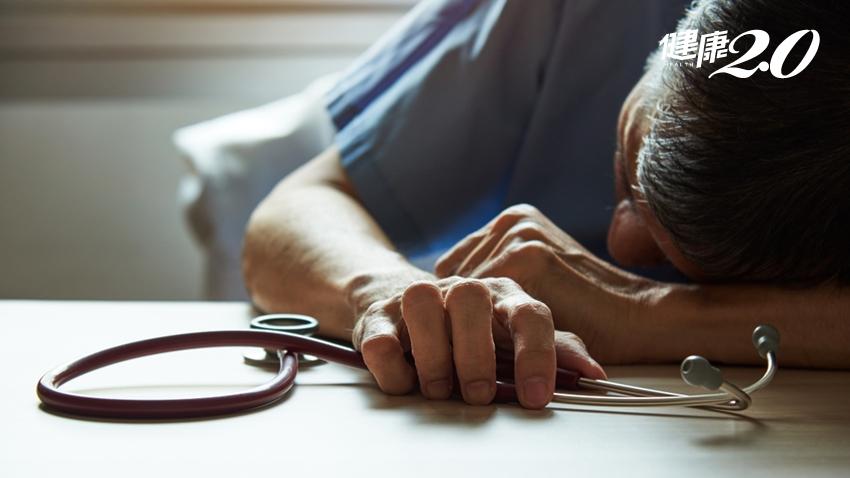 遺憾!40歲女名醫在家輕生…醫:醫生是人不是神,也要被關懷