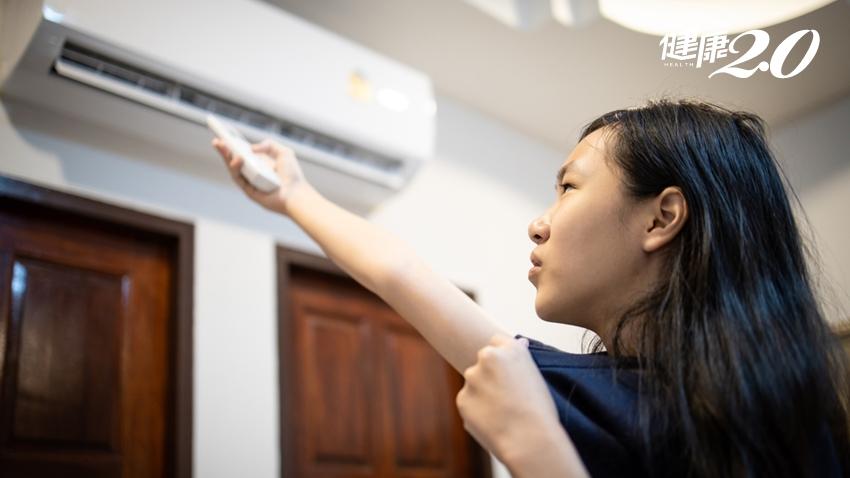 猛吹冷氣消暑小心「冷氣病」!中醫法寶:溫水中「加1樣東西」補陽氣