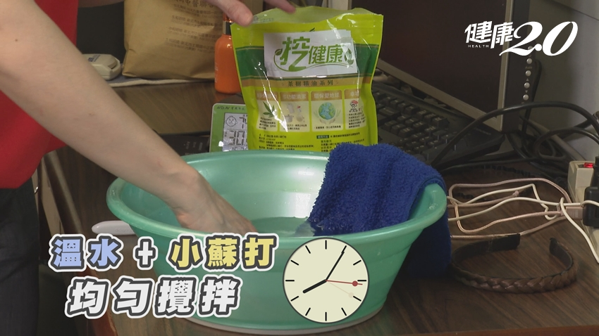 床頭板、床墊竟是塵蟎溫床!3招有效殺菌、除濕 加「這一物」塵蟎清光光