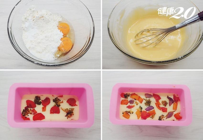 討厭的蔬菜通通藏起來!鹹蛋糕DIY只要5步驟超簡單