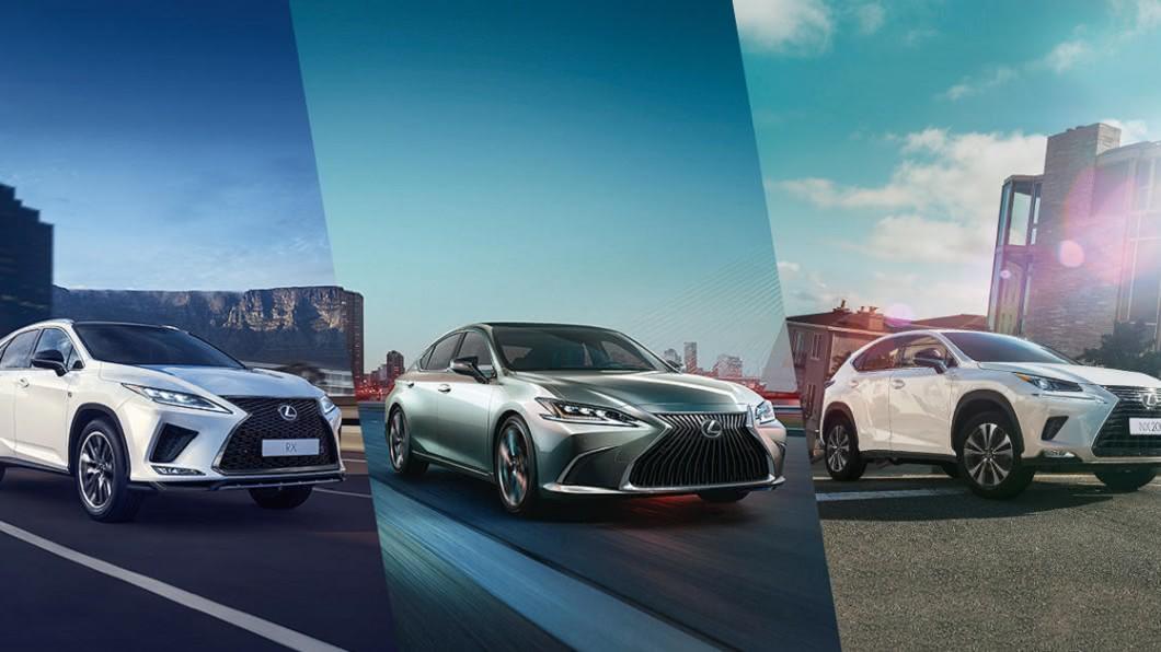 (圖片來源/ Lexus) 年年換新車! 訂閱式租賃服務Lexus豪華車任你開