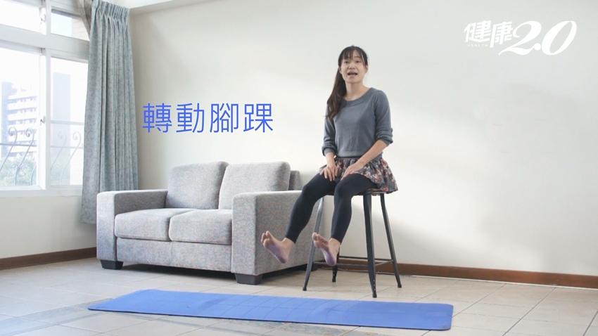 6招「練腳底」舒緩足底筋膜 一張椅子、一條毛巾就能做!