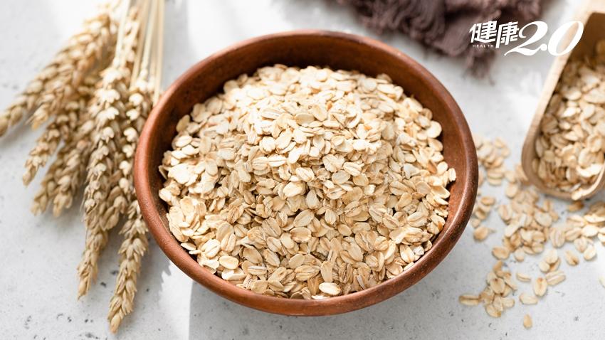 燕麥片是煮好還是沖好?7種食物一起吃預防心臟病 控糖、降膽固醇效果更好