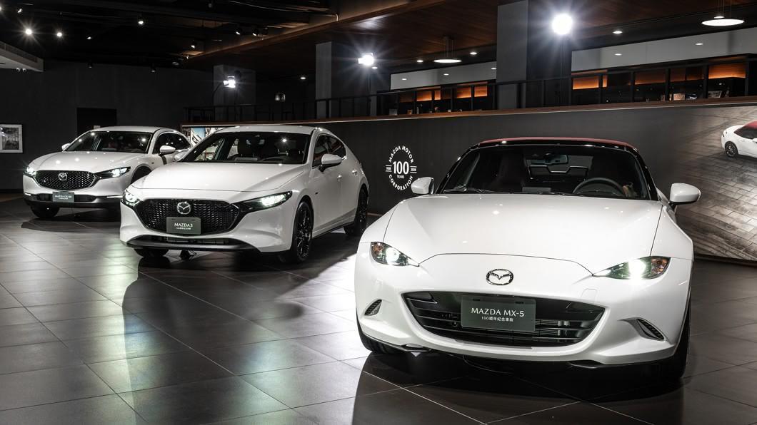 Mazda於1920年誕生於廣島,今年為Mazda正式邁入100週年的里程碑。(圖片來源/ Mazda) Mazda 100週年紀念車款在台上市 預計今年底陸續交車
