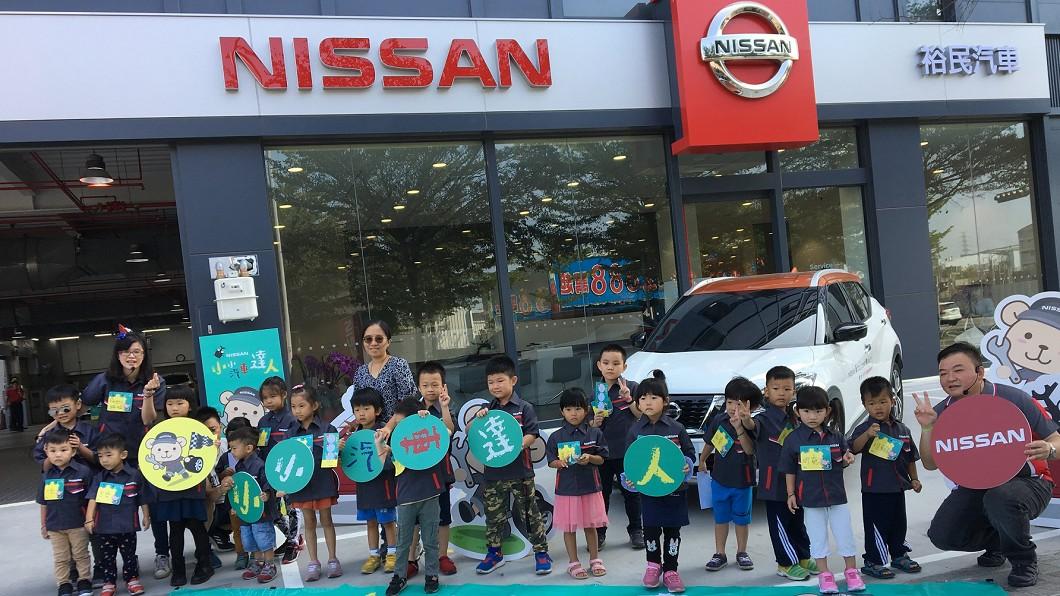 「Nissan 2020 小小汽車達人」服務廠工作體驗營,透過認識服務廠工作環境、流程及DIY工作體驗,為車主家庭創造親子同樂的歡樂時光。(圖片來源/ Nissan) Nissan兒童工作體驗營 每月23日舉辦APP線上活動