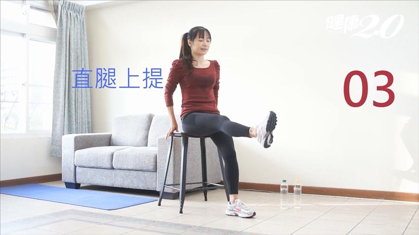 肌力多一點、活得久一點  7動作擊退糖尿病、關節炎、骨質疏鬆