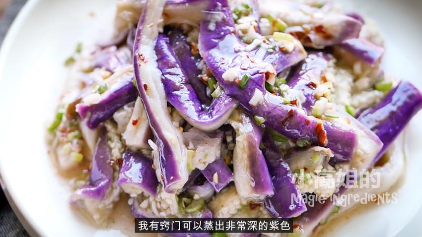 煮茄子要不變色不必過油!用這個小方法也能留住亮紫色且更健康