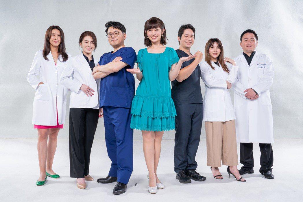 TVBS 健康2.0