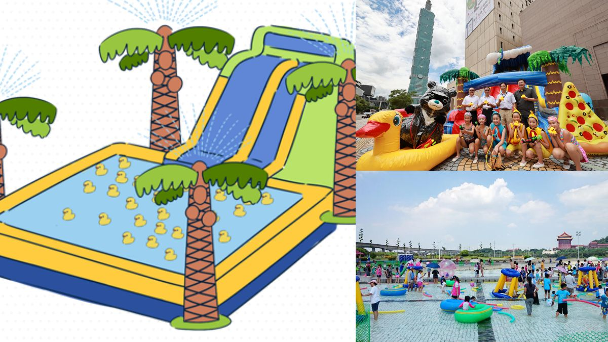 限期9天!台北最大「熊讚水樂園」回來了,新設施鴨鴨抱抱池、沖瘋滑水道玩到並軌