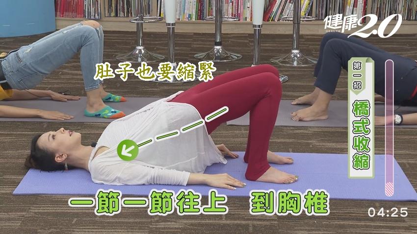 唐幼馨3招強化骨盆底肌!預防尿失禁 緊實私密處