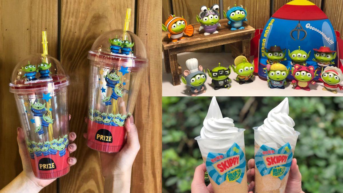 玩總迷尖叫!全家最新「玩具總動員」集點,先收12款三眼怪變裝公仔