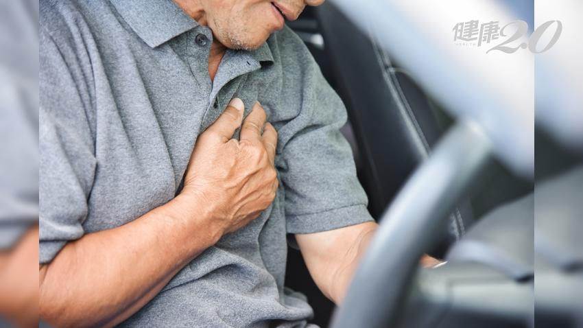 胸口悶痛逾15分鐘恐是心肌梗塞 醫師呼籲:不要自行開車就醫!