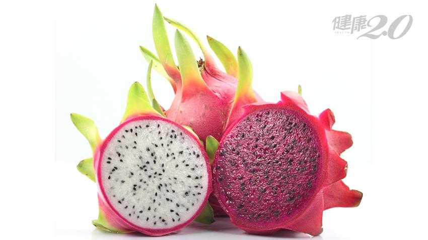 火龍果該吃紅肉、白肉?紅肉火龍果含鐵量比葡萄高8倍 1種人建議吃白肉火龍果