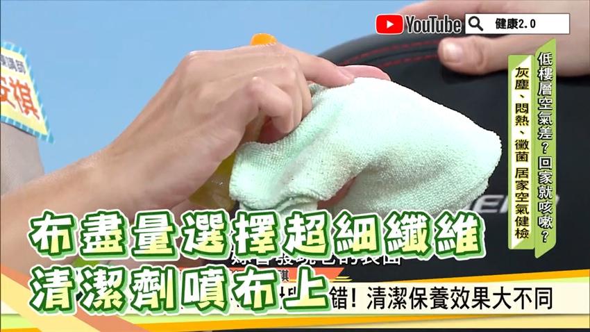 布沙發易發霉、皮沙發龜裂脫皮?家事達人教你沙發清潔、殺菌、除塵蟎、保養一次完成