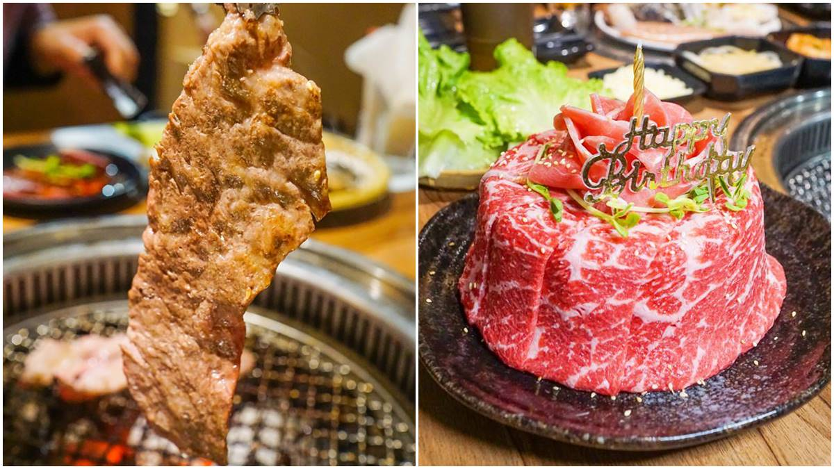 肉控必看!雙北3間浮誇系燒烤吃到飽:翼板舞衣芭比、雪花和牛蛋糕